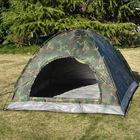 aks-196   Палатка 2-3х местная  2*1.5 метра